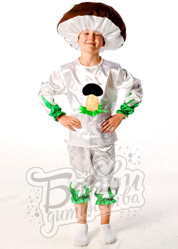 Костюм грибочка своими руками
